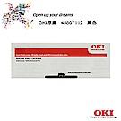OKI_B432 原廠黑色碳粉【45807112】
