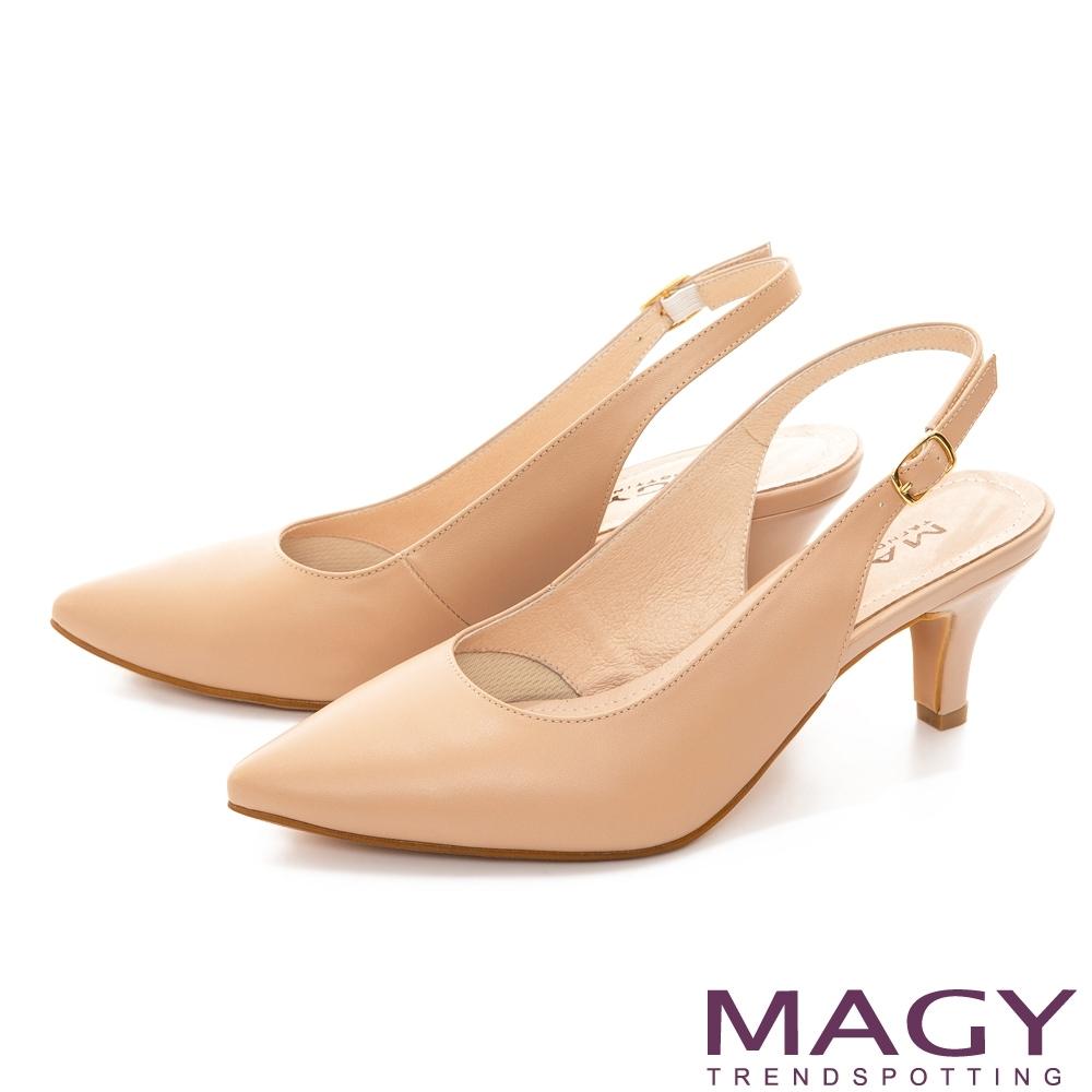 MAGY 繫帶鏤空後拉帶尖頭 女 高跟鞋 杏色
