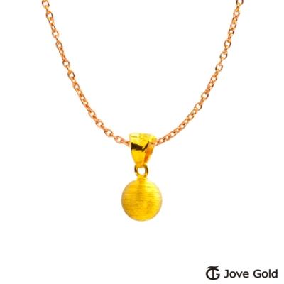 Jove Gold 漾金飾 玲瓏有緻黃金墜子 送項鍊