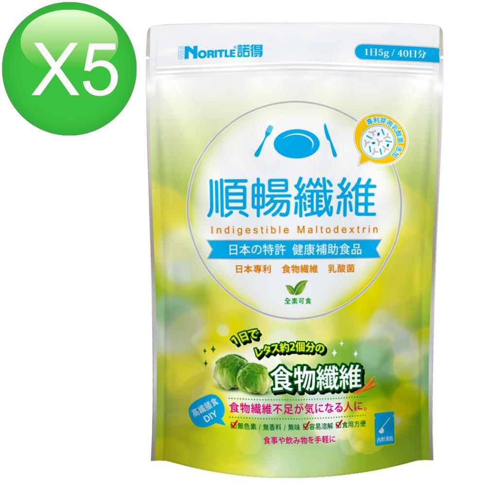 【諾得】順暢纖維粉(200gx5袋)