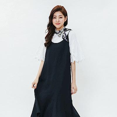 H:CONNECT 韓國品牌 女裝-魚尾細肩洋裝-藍