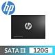 "HP 惠普 S700 120G SATA3 2.5"" SSD 固態硬碟 product thumbnail 1"