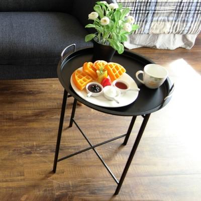 Amos-端盤鐵架茶几/咖啡桌