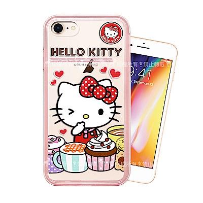 三麗鷗授權 iPhone 8 / iPhone 7 4.7 二合一雙料手機殼(KT瑪芬)