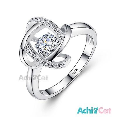 AchiCat 925純銀 跳舞的戒指 浪漫交錯 跳舞石