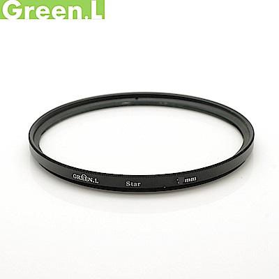 GREEN.L  8線星芒鏡62mm