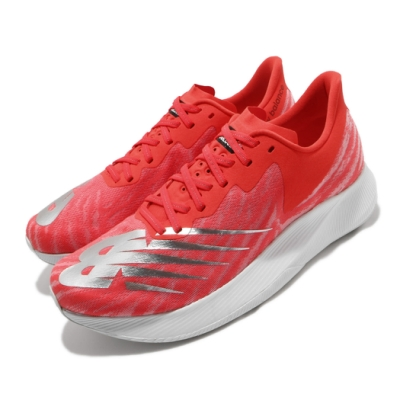 New Balance 慢跑鞋 FuelCell TC 寬楦 男鞋 紐巴倫 碳板 透氣 舒適 避震 路跑 綠 藍 MRCXNF2E