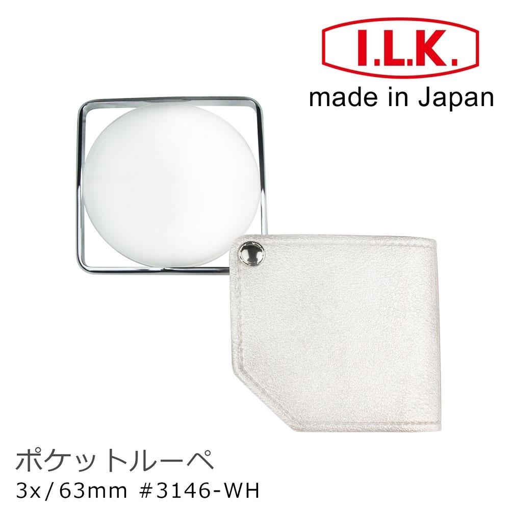 【日本 I.L.K.】3x/63mm 日本製漆皮套攜帶型方框放大鏡 3146 (共3色) product image 1