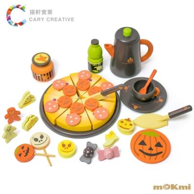 mOKmi x umu 木可米木製家家酒-南瓜披薩玩具