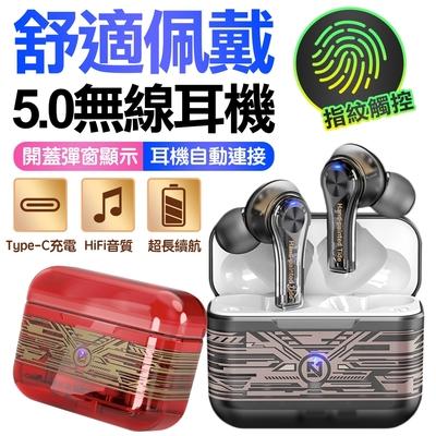 SOYES真無線5.0觸控智能雙通藍牙耳機TS200(升級觸控式)