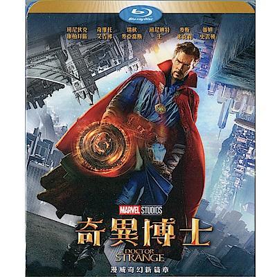 奇異博士 Doctor Strange 藍光 BD