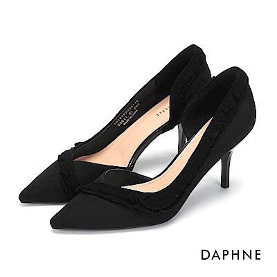 達芙妮DAPHNE 高跟鞋-荷葉花邊側挖空高跟鞋-黑