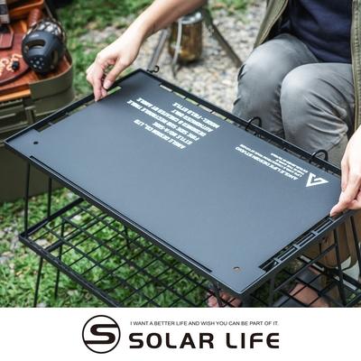 ANGLE ZO折疊網桌專用配件-桌板.折疊網架桌板 露營網桌桌板 置物網架桌面 鋁合金桌板 鋼鐵網桌板