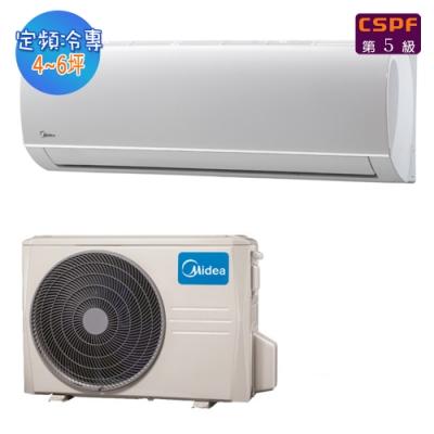 MIDEA 美的 4-6坪 分離式 一對一 定頻冷氣 MK-A28SB/MG-A28SB
