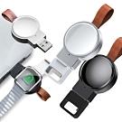 Baseus 倍思 圓點便攜式 Apple Watch手錶無線充