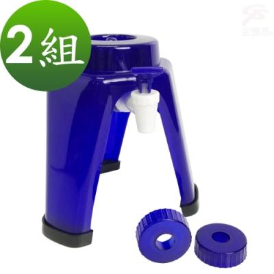 金德恩 台灣專利製造 2組簡易飲水架4L-8L附2種瓶蓋/適用各大廠牌保特瓶