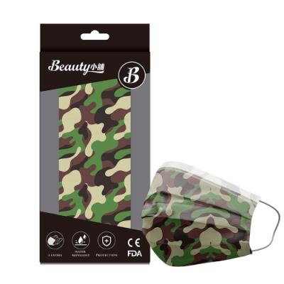 Beauty小舖 印花3層防護口罩-迷彩(經典綠) 10入/盒
