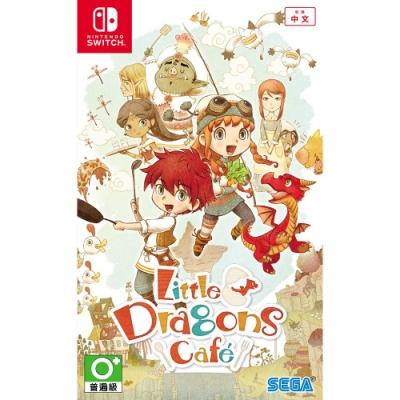 NS Little Dragons Café (中文版)