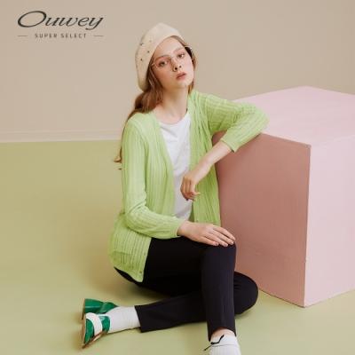 OUWEY歐薇 縷空條紋長版針織外套(綠/粉)
