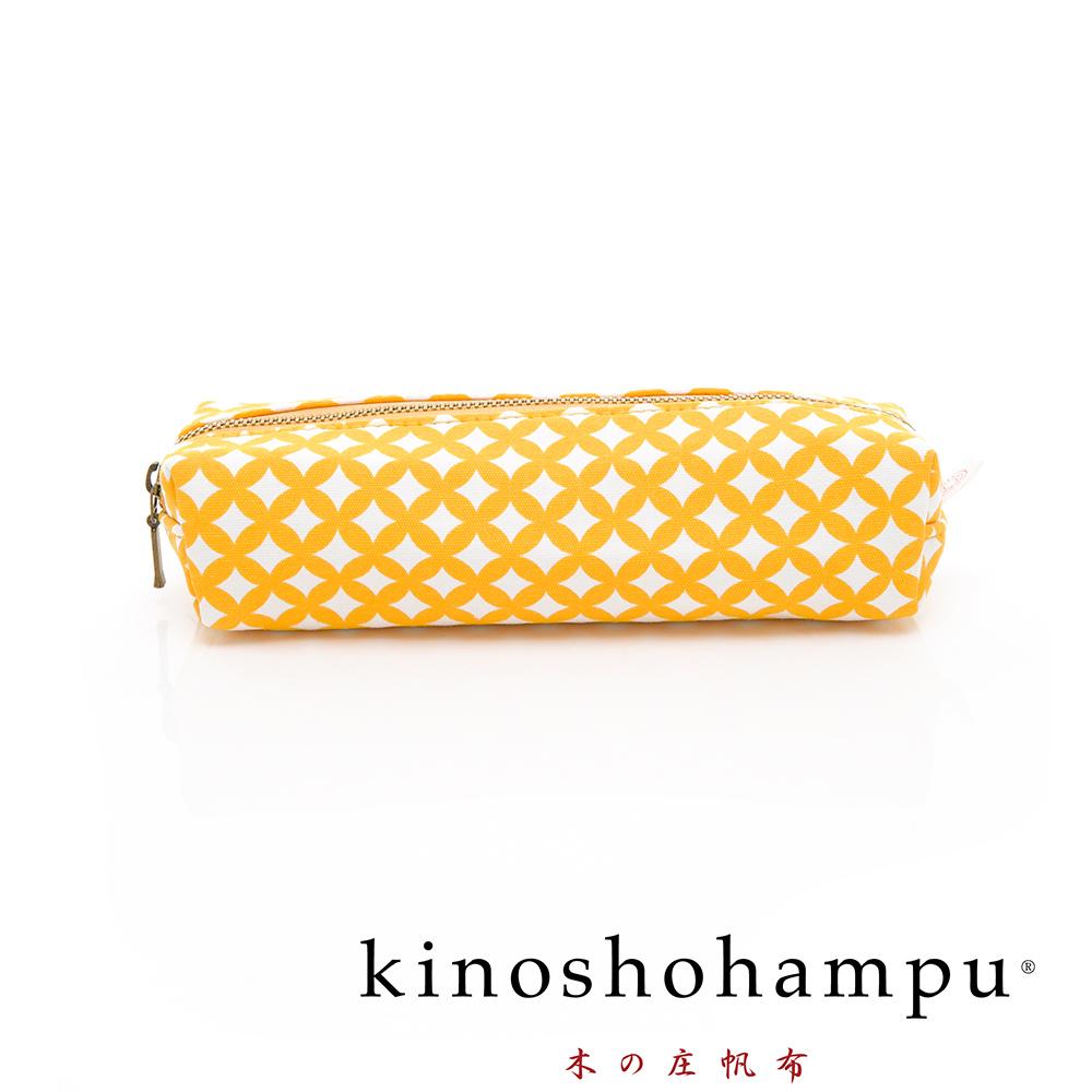 kinoshohampu 貴族和柄帆布筆袋(大) 七寶黃