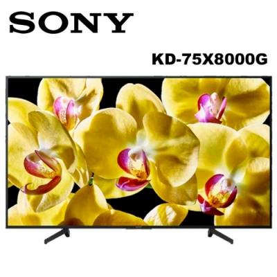 SONY索尼 75吋 4K HDR 智慧連網液晶電視 KD-75X8000G 公司貨