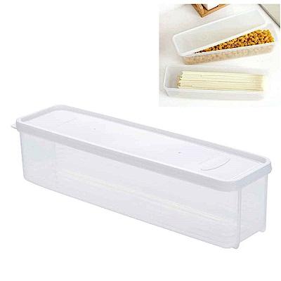 長型保鮮盒 義大利麵條盒 野餐盒 蔬菜 水果 筷子 湯匙 多用途收納盒(1.3L)