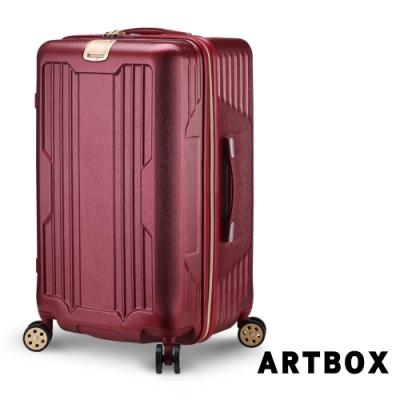 【ARTBOX】城市序曲  29吋海關鎖運動胖胖行李箱(鋼鐵紅)