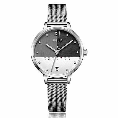 JULIUS聚利時 1/3的幸福米蘭錶帶腕錶-銀色/32X38mm