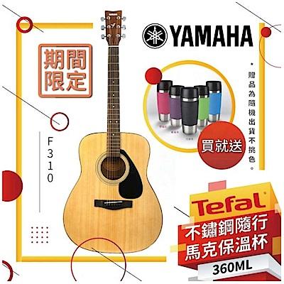 YAMAHA F 310  民謠木吉他