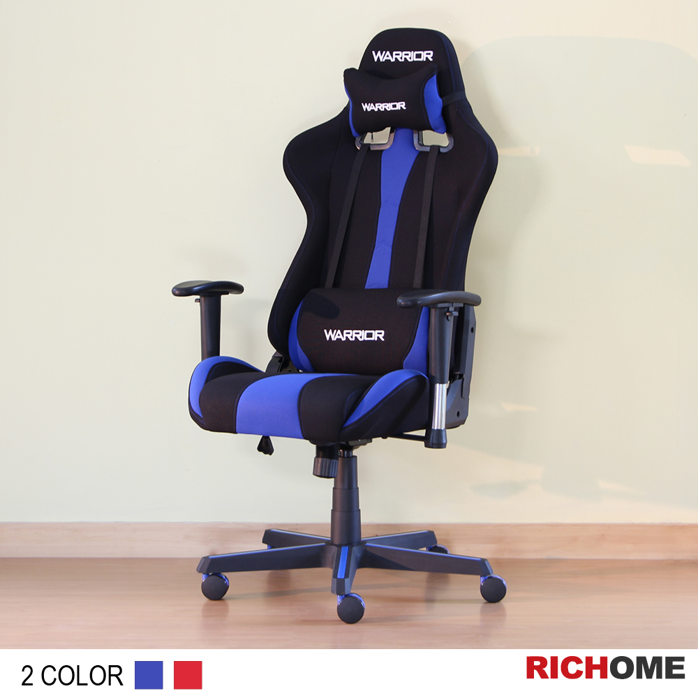 【RICHOME】T1人體工學電競賽車椅(2色)