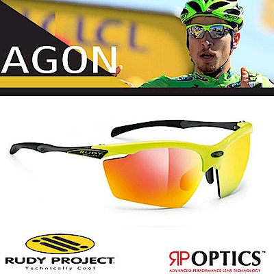 Rudy Project Agon 專業抗紫外線鍍銀運動眼鏡_螢光黃框+橘色鍍銀片