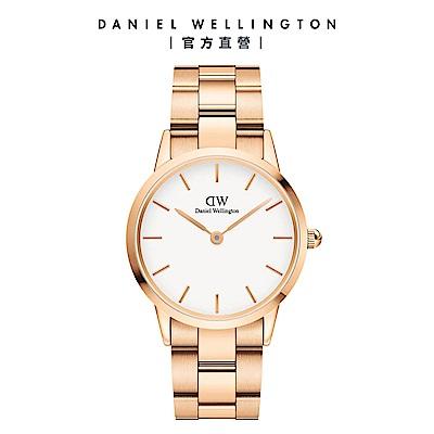 【Daniel Wellington】Iconic Link 36mm精鋼錶-特調玫瑰金 DW手錶