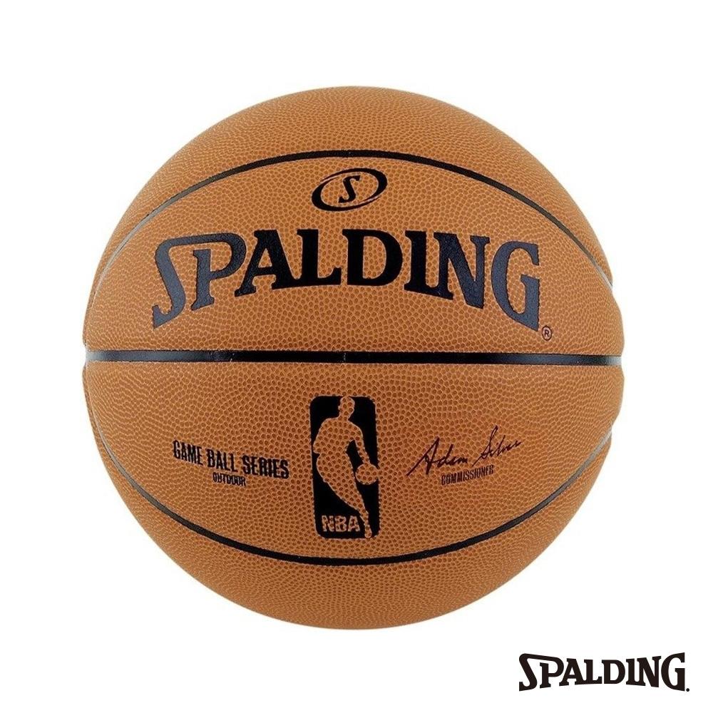 SPALDING NBA Offical game ball series