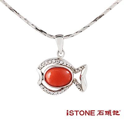 石頭記 紅珊瑚項鍊-瑚光珊色-熱帶海洋