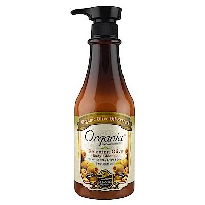 *Organia歐格妮亞 橄欖舒活抗壓沐浴乳750g-呵護弱敏肌