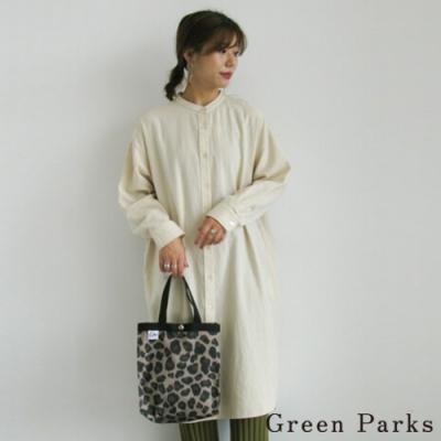 Green Parks 簡約素色襯衫式長版連身裙