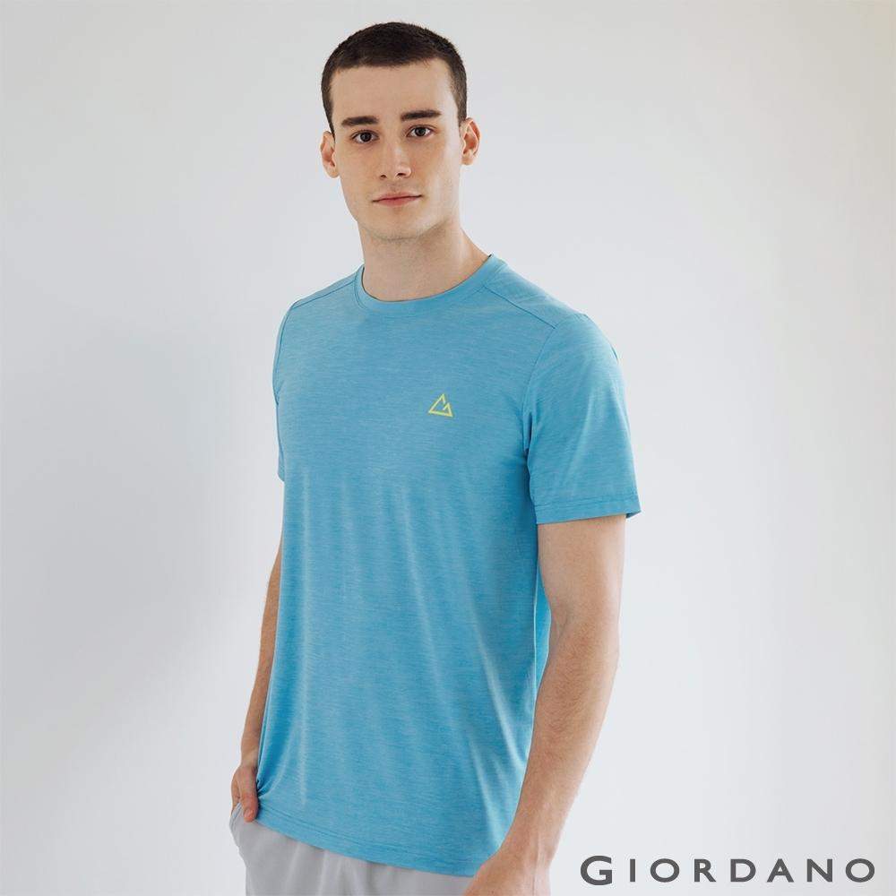 GIORDANO  男裝G-MOTION輕盈涼感T恤 - 54 仿段彩海水藍