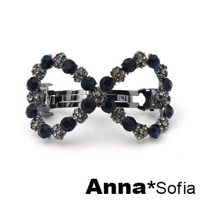 AnnaSofia 立體弧度鏤空花晶 純手工小髮夾(8蝶結-墨藍晶系)