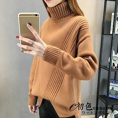 高領純色保暖毛衣-共7色(F可選)   初色