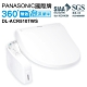 Panasonic國際牌泡沫潔淨瞬熱式溫水洗淨便座 DL-ACR510TWS product thumbnail 1
