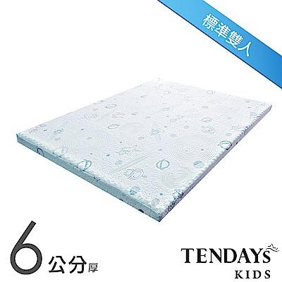 TENDAYS 太空幻象兒童護脊床墊 雙人5尺 6cm厚