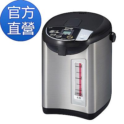 (日本製造) TIGER虎牌 超大按鈕電熱水瓶4.0L(PDU-A40R)