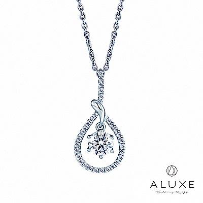 A-LUXE 亞立詩 0.30克拉FVS2 珍愛美鑽項鍊