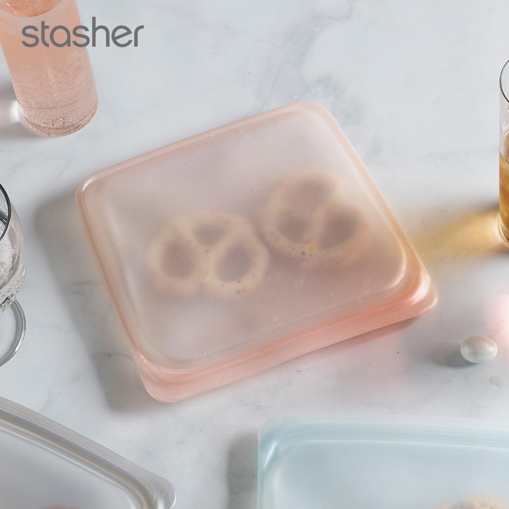 美國Stasher 方形環保按壓式矽膠密封袋-蜜桃粉(快)