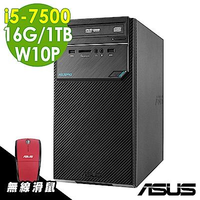 ASUS MD590 i5-7500-16G-1TB-W10P