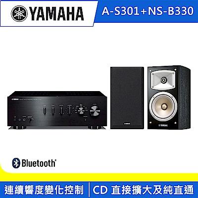 Yamaha山葉 兩聲道擴大機A-S301+揚聲器NS-B330