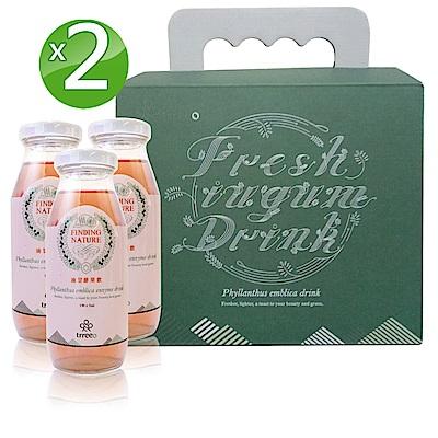 樹重奏 油甘酵果飲禮盒2入組(190±5ml/瓶;6瓶/盒)