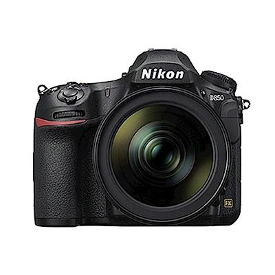 NIKON D850 24-120mm KIT (公司貨)