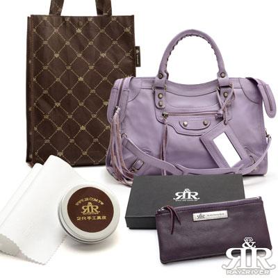 2R VIP週年慶獨享 全羊皮機車包-大版 淺紫+復刻羊皮流蘇長夾 紫 @ Y!購物