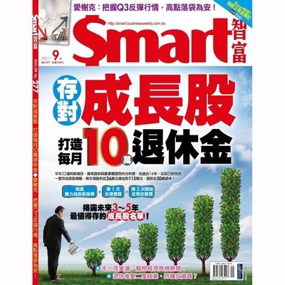 Smart智富月刊(一年12期)送150元星巴克飲料券